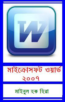 Access pdf microsoft 2007 book