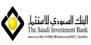 وظائف لطلبة كلية التجارة فى البنك السعودي للاستثمار لعام 2019