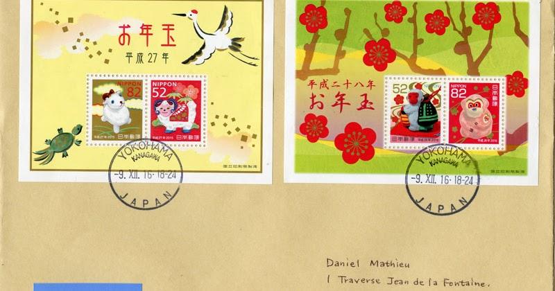 la bo 238 te aux lettres du monde lettre du japon