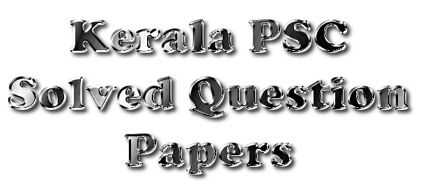 Kerala Psc Previous Questions and Answers| Kerala PSC Book