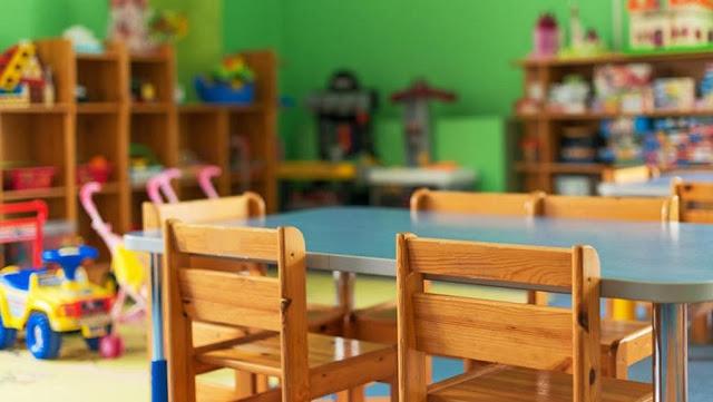 Ηλεκτρονικά οι αιτήσεις για εγγραφές σε Παιδικούς Σταθμούς, ΚΔΑΠ και ΚΔΑΠ μεΑ