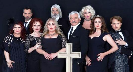Ιωάννινα:Αναβάλλεται η παράσταση Μπαμπά μην ξαναπεθάνεις Παρασκευή