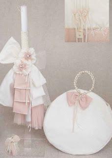 lampada vaptisis se romantiko style