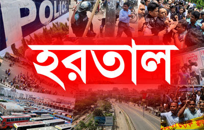 Hortal and our bangladesh economy