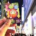加辦改變歸零膏的神卡-台北富邦OMIYAGE卡(J卡)