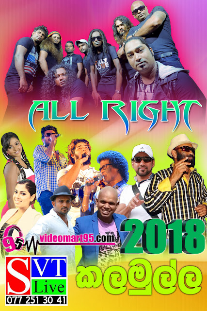 ALL RIGHT LIVE IN KALAMULLA 2018
