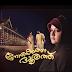 Nokketha Doorathu Serial -Actors & Actresses|Cast and crew of Mazhavil Manorama TV Serial