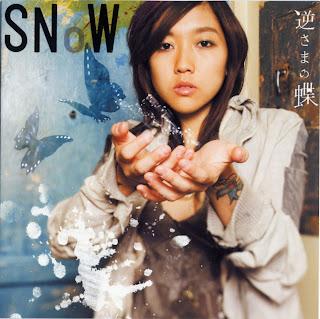 Easy Guitar Chord Dasar kunci gitar lagu jepang SNoW - Sakasama No Chou - OST Jigoku Shoujo (Anime Soundtrack) romaji songs lyrics