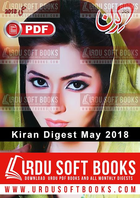Kiran Digest May 2018