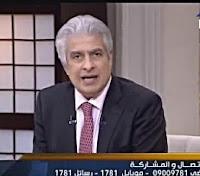 برنامج العاشرة مساءاً 18/3/2017 وائل الإبراشى - قناة دريم