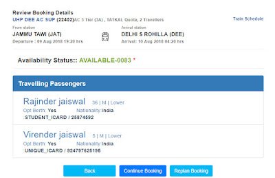 Book Tatkal Ticket Fast on IRCTC