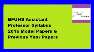 BFUHS Assistant Professor Syllabus 2016 Model Papers & Previous Year Papers