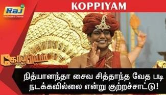 Koppiyam 04-04-2018 Raj Tv