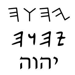Tetragram.jpeg