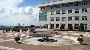 Beasiswa Program Bahasa dan Budaya Korea di Pusat Bahasa Universitas Geumgang, Korea Selatan