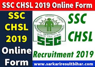 SSC CHSL 2019 Online Form 2019, ssc chsl 2019, ssc nic in, ssc online, ssc 10+2, online ssc