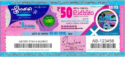 sthree sakthi lottery result, kerala lottery result sthree sakthi today, kerala lottery sthree sakthi today result, sthree sakthi kerala lottery result, sthree sakthi lottery ss 113 results 3-7-2018, sthree sakthi lottery ss 113, live sthree sakthi lottery ss-113, sthree sakthi lottery, 3/7/2018 kerala lottery today result sthree sakthi, 03/07/2018 sthree sakthi lottery ss-113, today sthree sakthi lottery result, sthree sakthi lottery today result, sthree sakthi lottery results today, today kerala lottery result sthree sakthi, kerala lottery results today sthree sakthi, sthree sakthi lottery today, today lottery result sthree sakthi, sthree sakthi lottery result today, kerala lottery result live, kerala lottery bumper result, kerala lottery result yesterday, kerala lottery result today, kerala online lottery results, kerala lottery draw, kerala lottery results, kerala state lottery today, kerala lottare, kerala lottery result, lottery today, kerala lottery today draw result