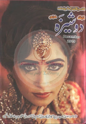 Dosheeza Digest December 2015 pdf