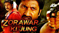 Zorawar Ki Jung 2 2017 South Indian Movie Dubbed In Hindi Download