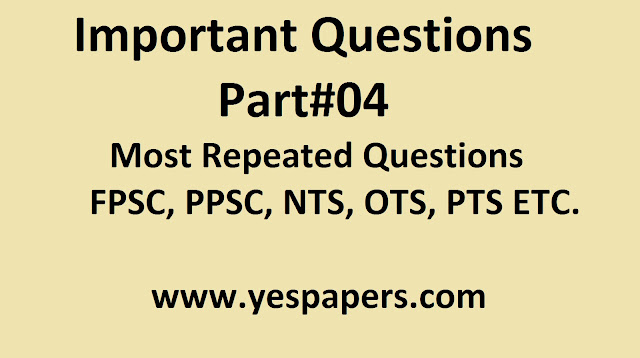 repeated questions of ppsc 2019