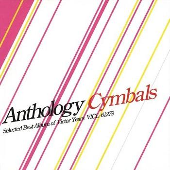 Album] Cymbals – anthology (2003 12 25/MP3+FLAC/RAR) - JpMusicDL Com