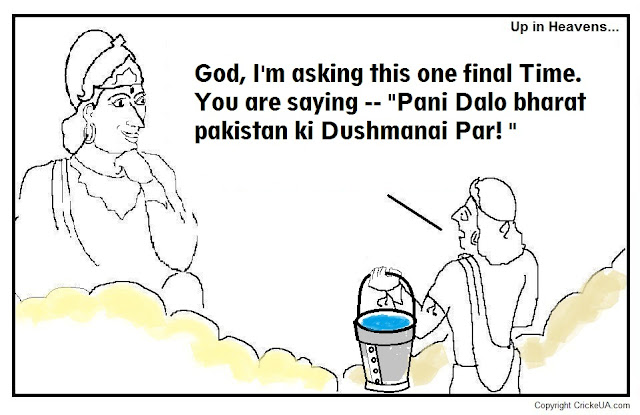 Cricket cartoons: India wins Rain interrupted Encounter with arch-rivals Pakistan