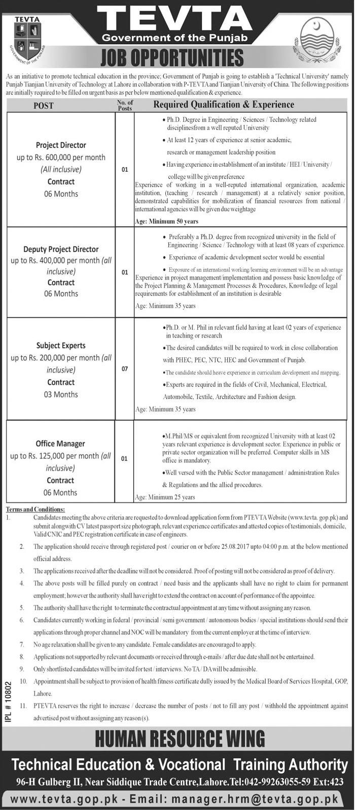 Job in Technical Education And Vocational Training Authority TEVTA Aug 2017