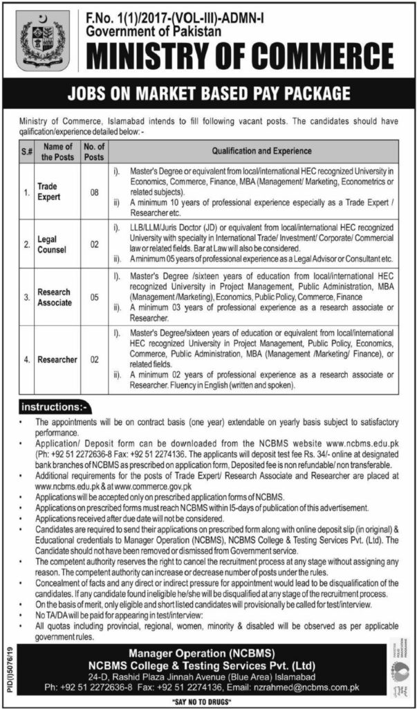 Ministry of Commerce Jobs 2020 Download Application Form