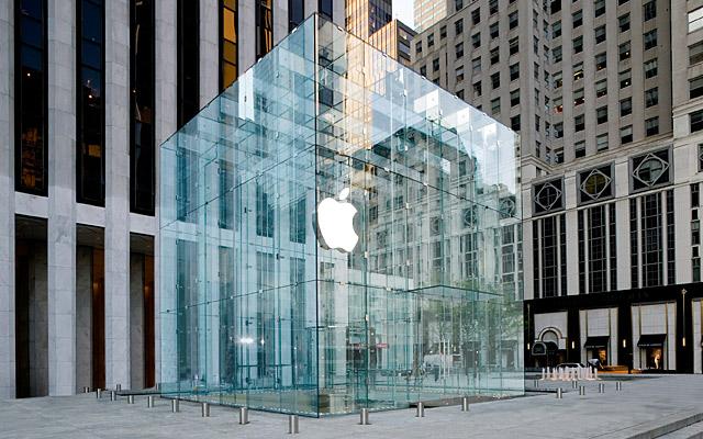 O que fazer em Nova York: Loja Apple