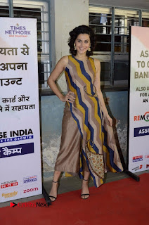 Actress Tapsee Panu Stills at Remonetise India Campaign in Chetna College Bandra West  0026.jpg