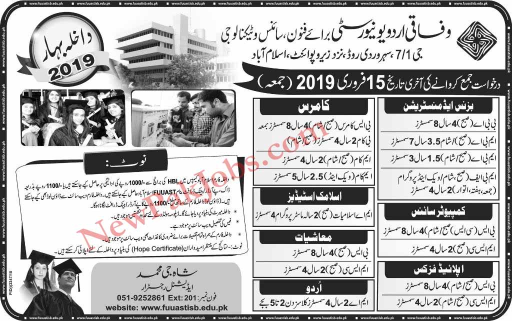 Wafaqi Urdu University has opened Admissions for 2019
