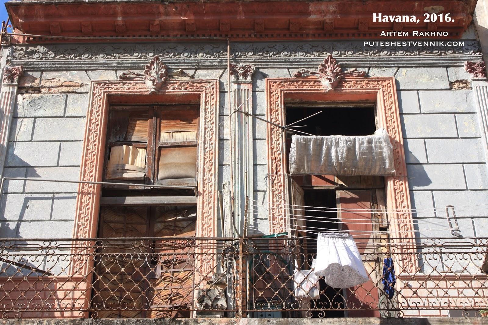 Балкон старинного дома в Гаване