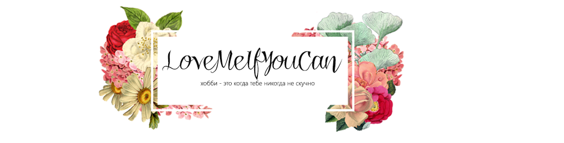 LoveMeIfYouCan