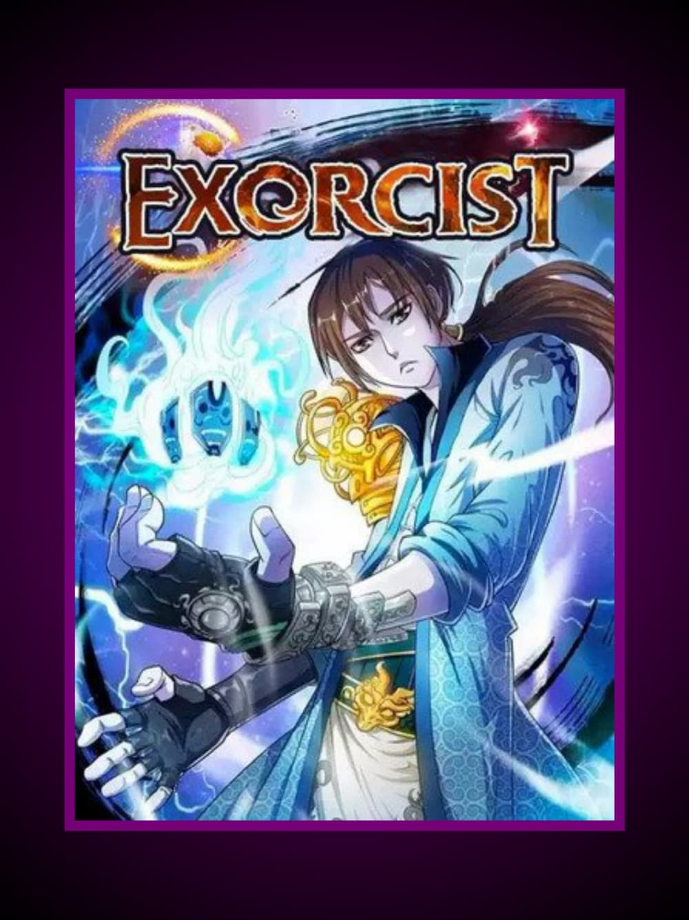 Exorcist Zhong Kui ตอนที่ 1