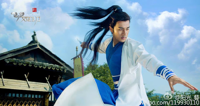 2016 chinese drama Legend of Flying Daggers starring Hawick Lau