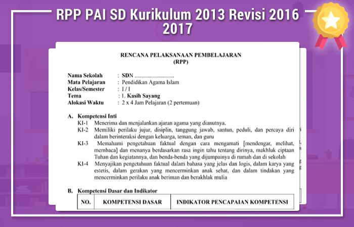 RPP PAI SD Kurikulum 2013 Revisi 2016 2017