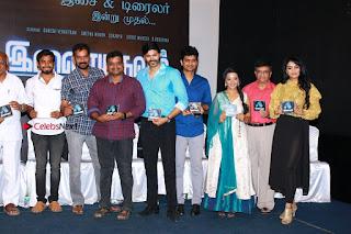 Inayathalam Tamil Movie Audio Launch Stills  0067.jpg