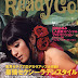 [Magazine] Ayumi Hamasaki 2004-09 Ready Go!