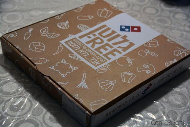 דומינו'ס ללא גלוטן gluten free domino's