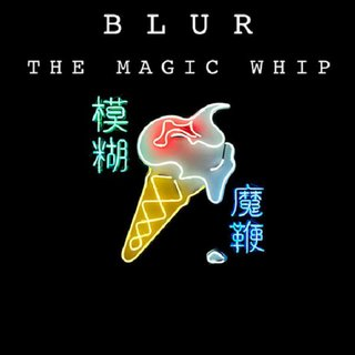 BLUR Ghost Ship Lyrics