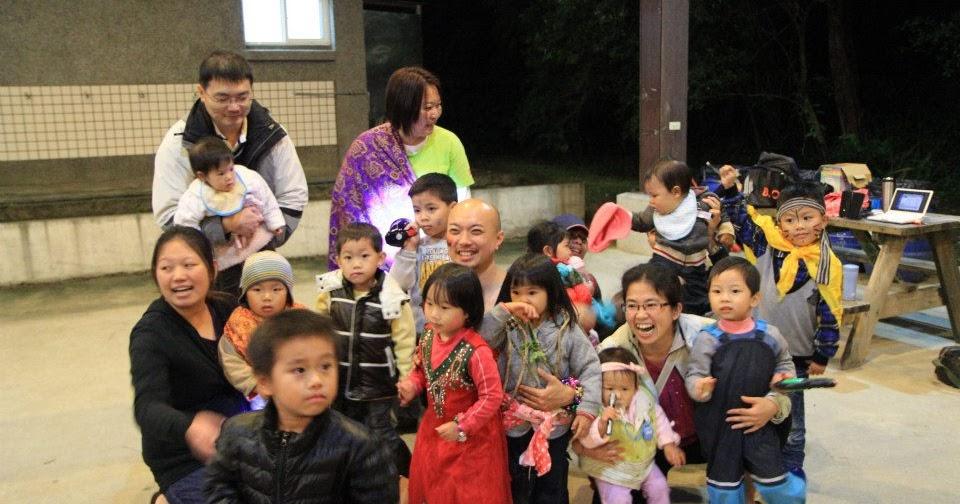 社團法人臺灣親子共學教育促進會: 什麼是親子共學團