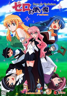Baixar (Download) Zero no Tsukaima: Princess no Rondo Legendado Completo no MEGA