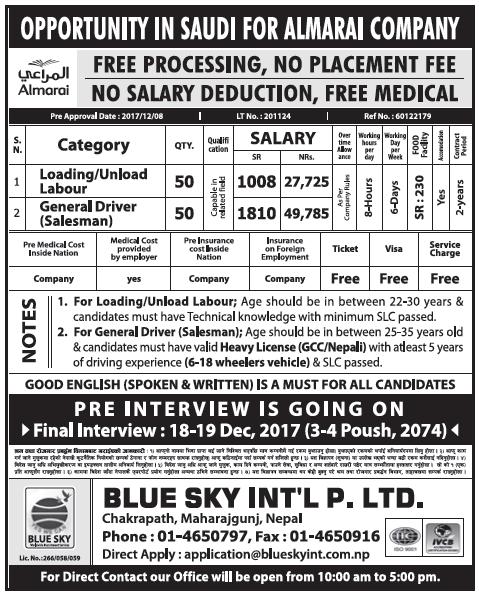 Jobs in Almarai Saudi for Nepali, Salary Rs 49,785