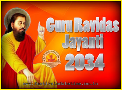2034 Guru Ravidas Jayanti Date & Time, 2034 Ravidas Jayanti Calendar