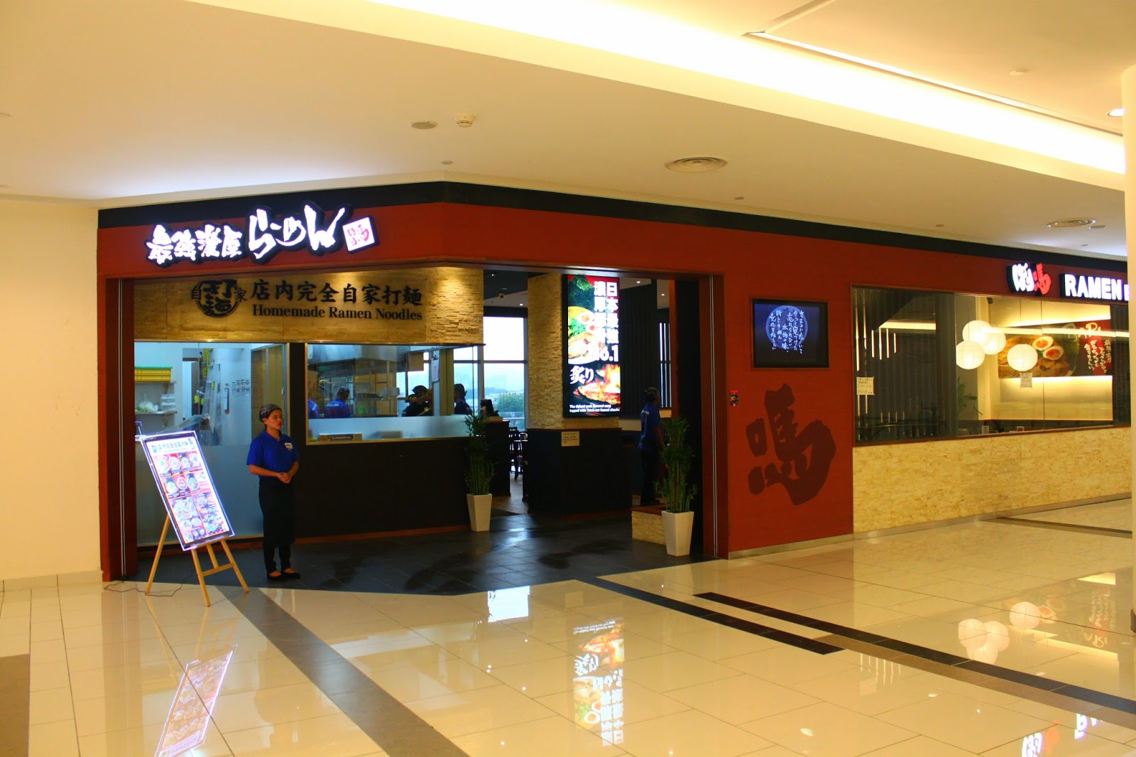 Bari-uma Ramen @ Jaya Shopping Center - f i n d i n g // f ...