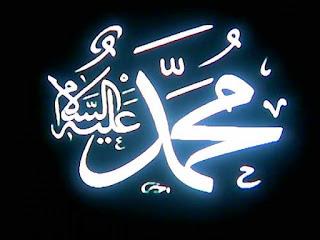 gambar kaligrafi muhamad