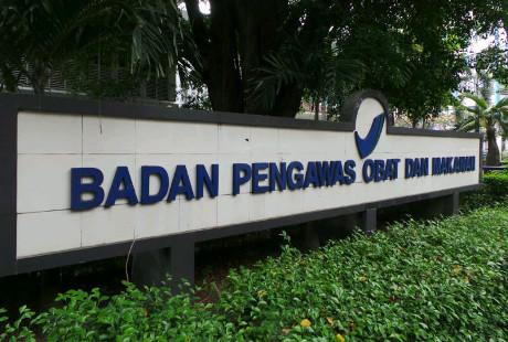 Badan POM RI - Recruitment For D3, D4, S1 Non CPNS Staff