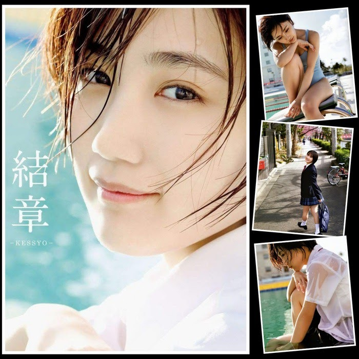 202001.1966 [Photobook] Musubu Funaki 船木結 &  Conclusion -KESSYO- 結章-KESSYO- (2020-05-01)