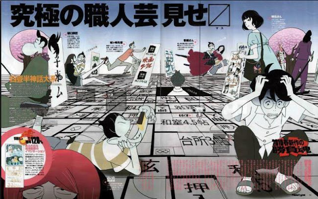 The Tatami Galaxy (Yojouhan Shinwa Taikei) - Best Time Travel Anime List