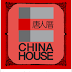 [MISSJASJASXMRYEW] DATE WITH BABY HUBBY @ CHINA HOUSE CAFE, GEORGETOWN, PENANG